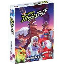 Smash Up: Big in Japan Expansion (2017)