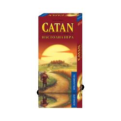 Заселниците на Катан: Допълнение за 5-6 играча (Settlers of Catan: 5-6 Player Expansion, българско издание)