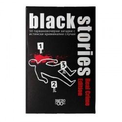 Black Stories Real Crime Edition (Bulgarian Language Version) Board Game