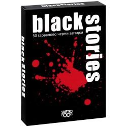 Black Stories: 50 гарваново черни истории (българско издание) - парти настолна игра