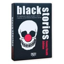 Black Stories: Funny Death Edition (българско издание) - парти настолна игра