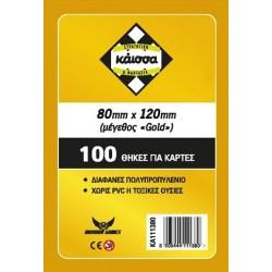 Протектори за карти Dixit Kaissa 80x120мм Sleeves (100 броя, прозрачни) в Dixit Size (80x120 мм)