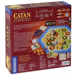 Заселниците на Катан (Settlers of Catan, българско издание) - настолна игра