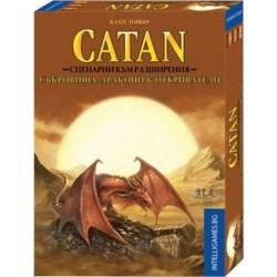 Заселниците на Катан: Съкровища, Дракони & Откриватели - разширение за настолна игра