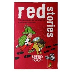Black Stories Junior: Red Stories (Bulgarian Language Version) Board Game