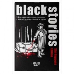 Black Stories: Shit Happens Edition (българско издание) - парти настолна игра