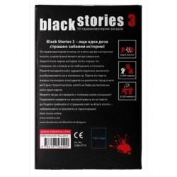Black Stories 3 (българско издание) - парти настолна игра