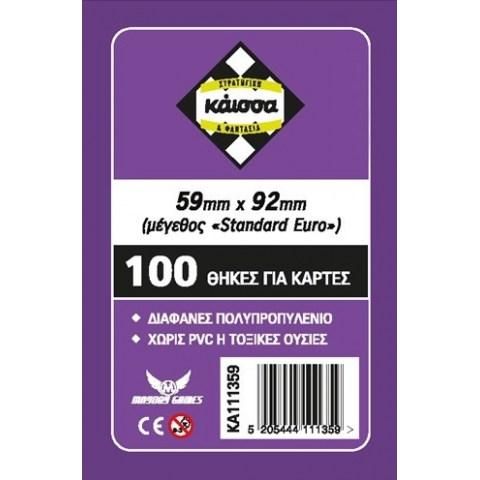 Протектори за карти Kaissa Standard European Sleeves 59x92mm (100 броя тънки, прозрачни)