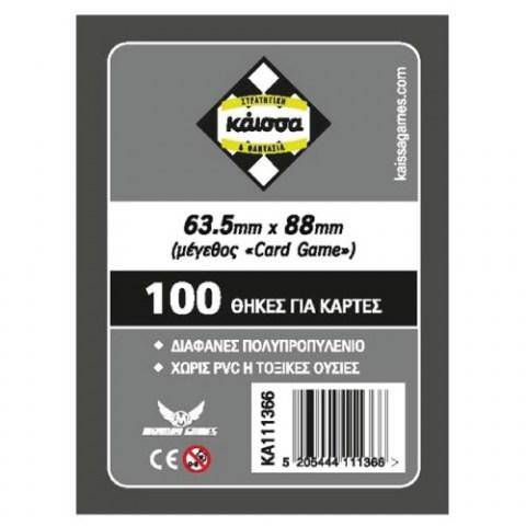 Протектори за карти Kaissa Standard Magic Card Size Sleeves 63.5x88mm (100 броя тънки, прозрачни) в LCG, 63.5x88 мм)