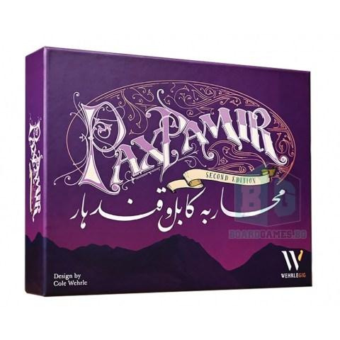 (Pre-order) Pax Pamir (Second Edition, 2020 Reprint) - настолна игра