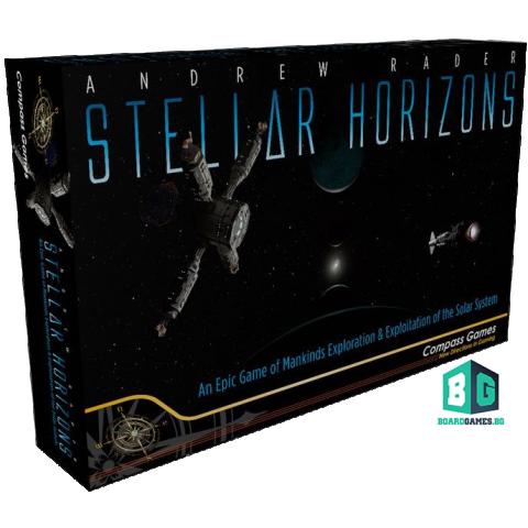 Stellar Horizons (2020) - епична настолна игра