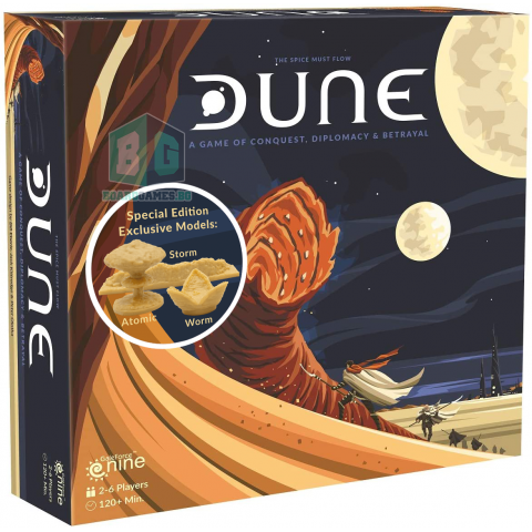 Dune Board Game (Barnes & Noble Special Edition, 2020) - настолна игра