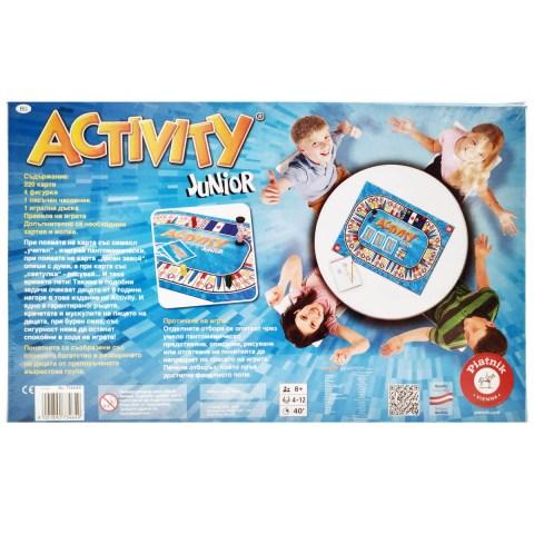 Activity/Активити - Junior (2015, бълграско издание)