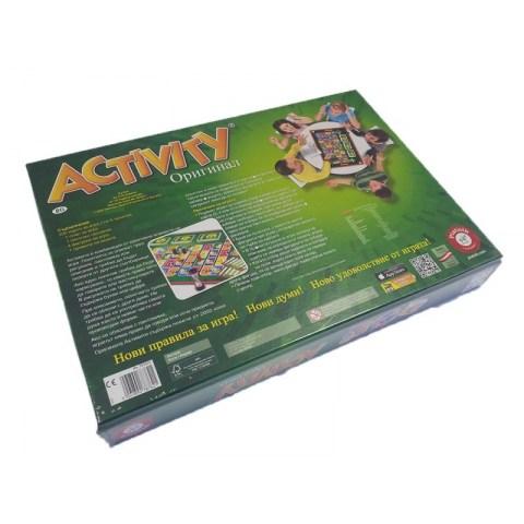 Activity/Активити - Оригинал (2015, българско издание)